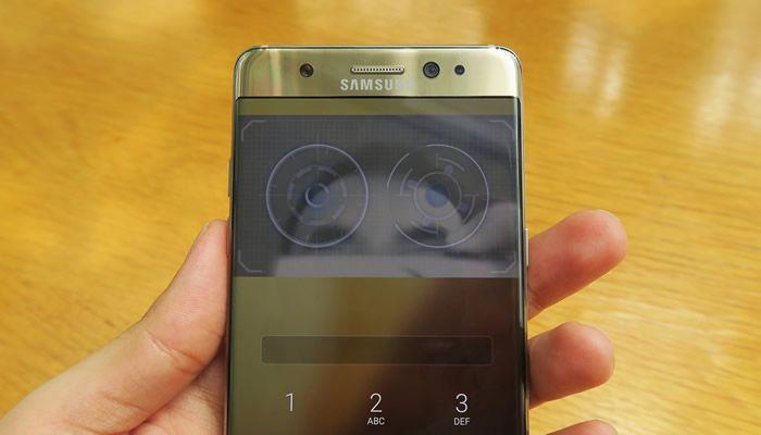 Lector de iris del Samsung Galaxy Note 7