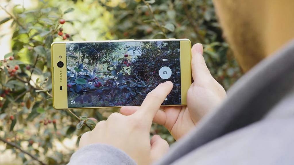 Aplicación cámara del Sony Xperia XA Ultra