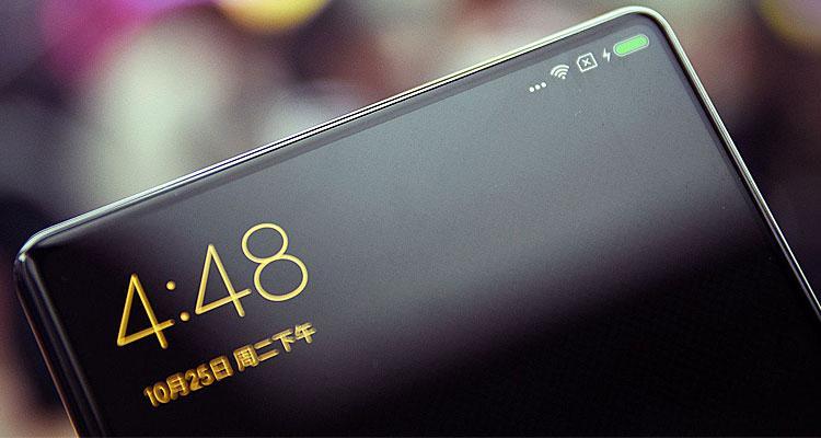 Bordes del Xiaomi Mi MIX