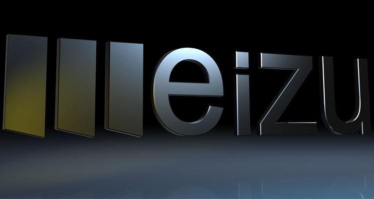 Logotipo para los planes de Meizu