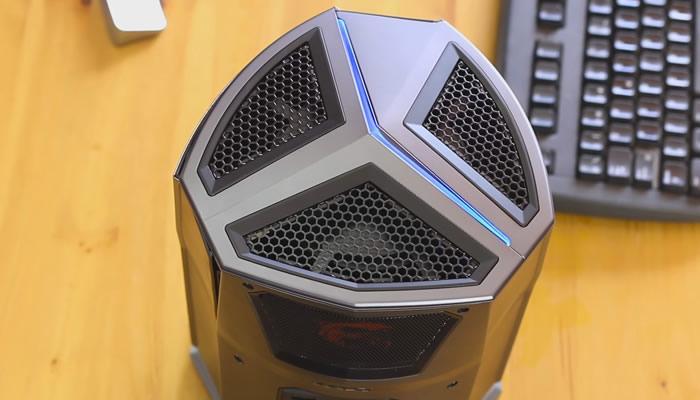 Rejilla del MSI Vortix G65