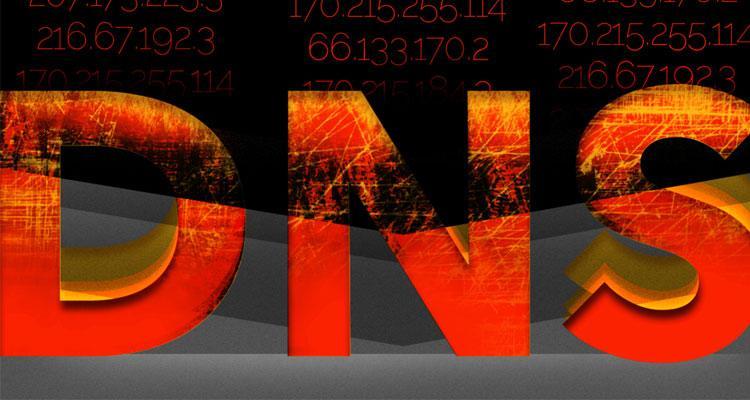 DNS en fondo negro