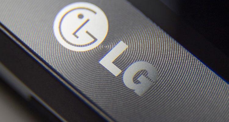 Logotipo de LG en carcasa gris