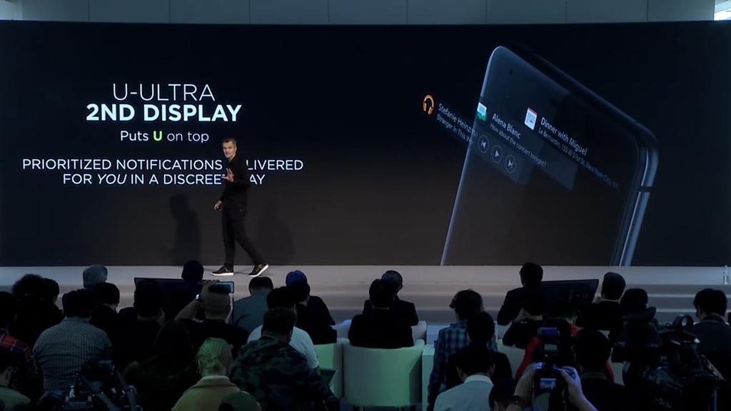 Pantalla secundaria del HTC U Ultra