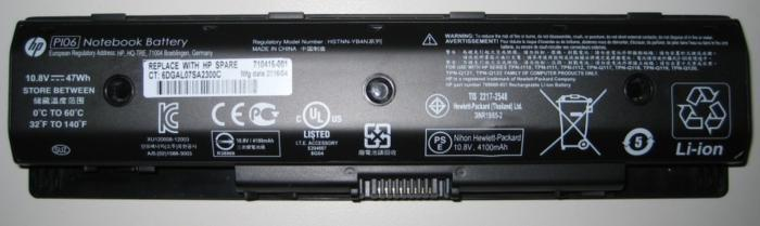 HP protátiles, reemplazo de baterías