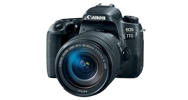 Canon 77D gama 2017