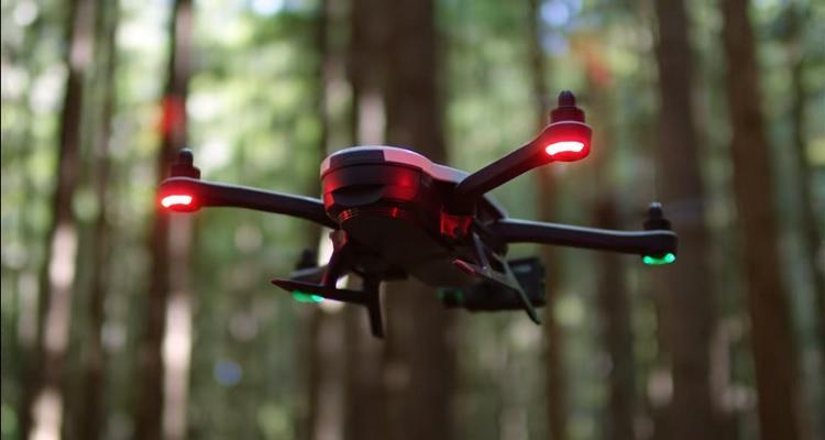 Dron Karma de GoPro