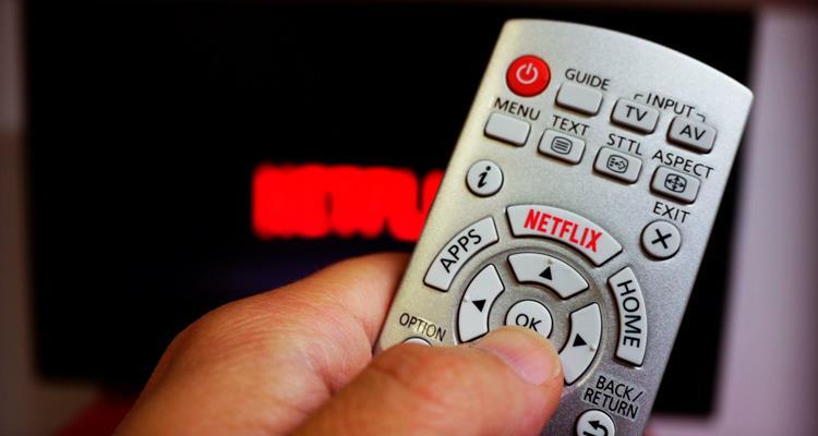 MindfLix de Netflix