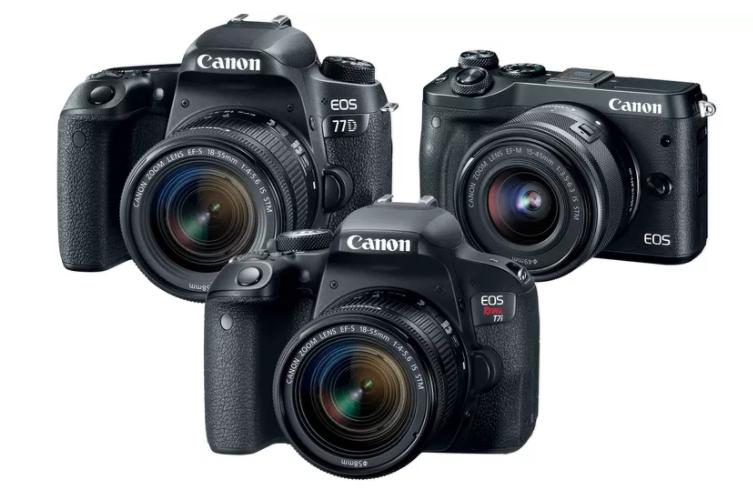 Canon gama 2017