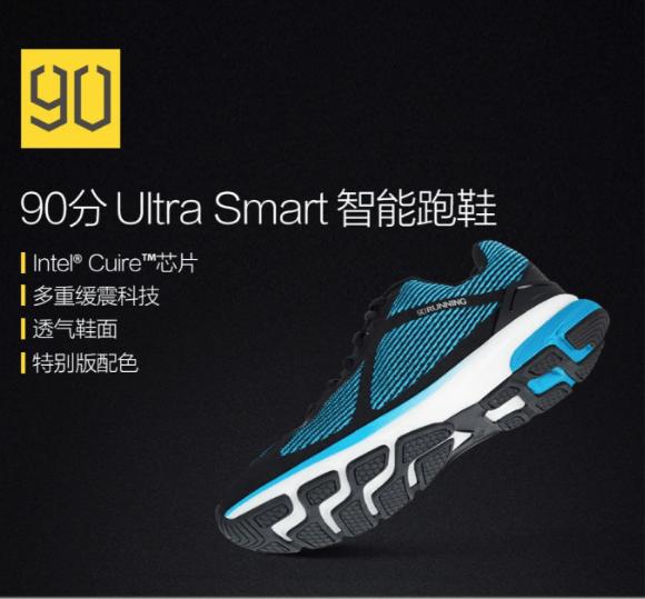 Imagen de las Xiaomi 90 Minutes Ultra Smart