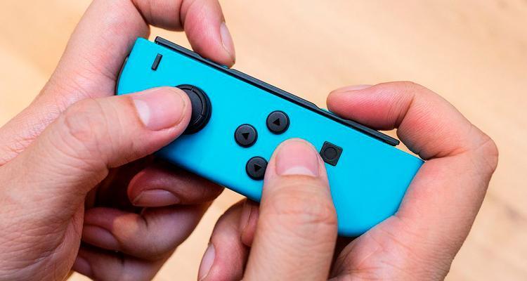 Joy-con izquierdo Nintendo Switch