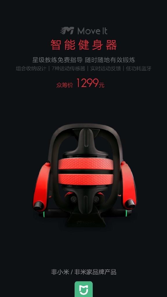 Anuncio Xiaomi Move It