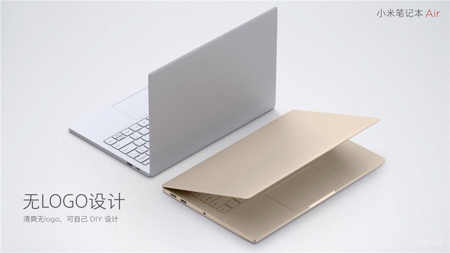 Xiaomi Notebook Air 12,5
