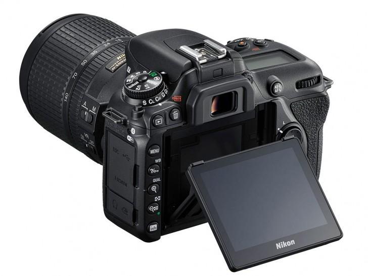 Cuerpo de la Nikon D7500