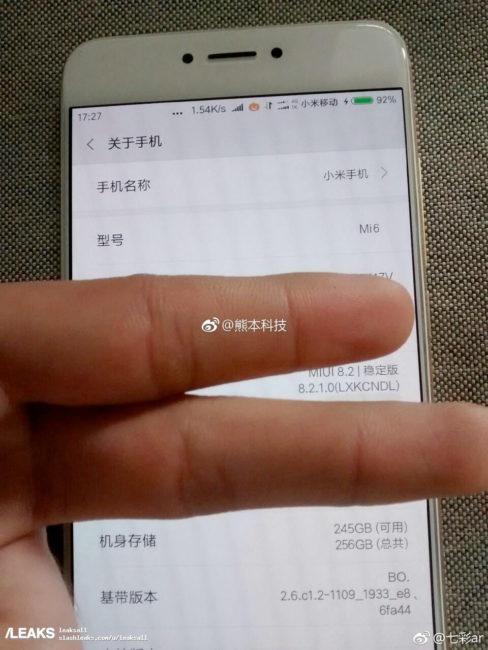 Posible diseño del Xiaomi Mi 6