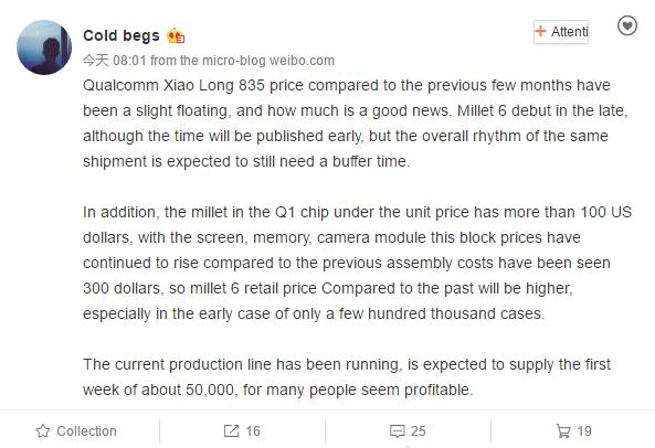 precio Xiaomi Mi