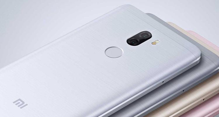Xioami Mi 6 tendrá zoom óptico y costará más que el Mi 5