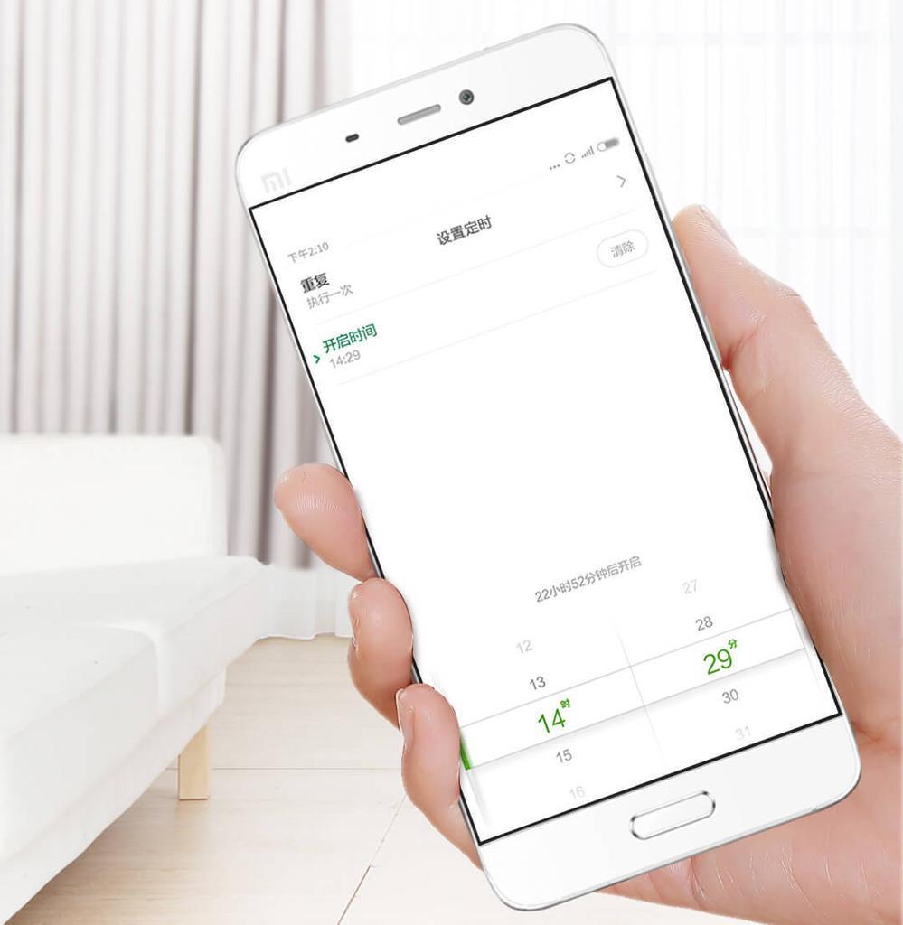 Aplicación de control de Xiaomi Aqara Smart Curtain Controller