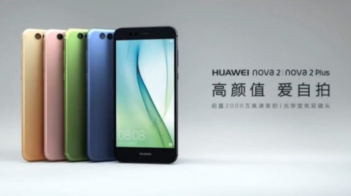 Coores en los que llega el Huawei Nova 2 y Nova Plus 2