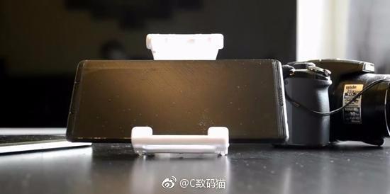 Prototipo del Samsung Galaxy Note 8