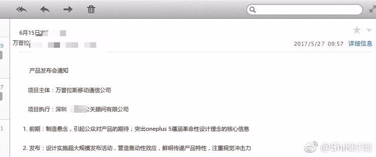 Fecha de presentación del OnePlus 5