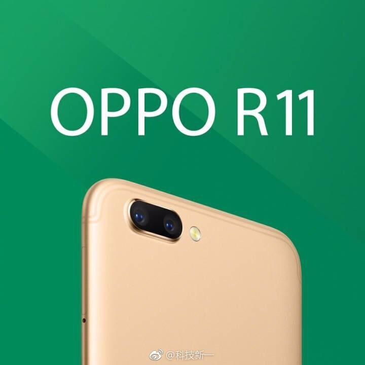 Trasera del Oppo R11