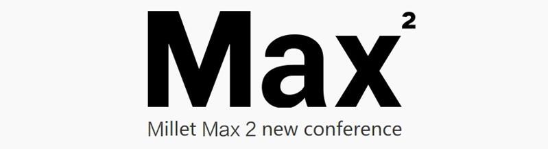 Lanzamiento del Xiaomi Mi Max 2
