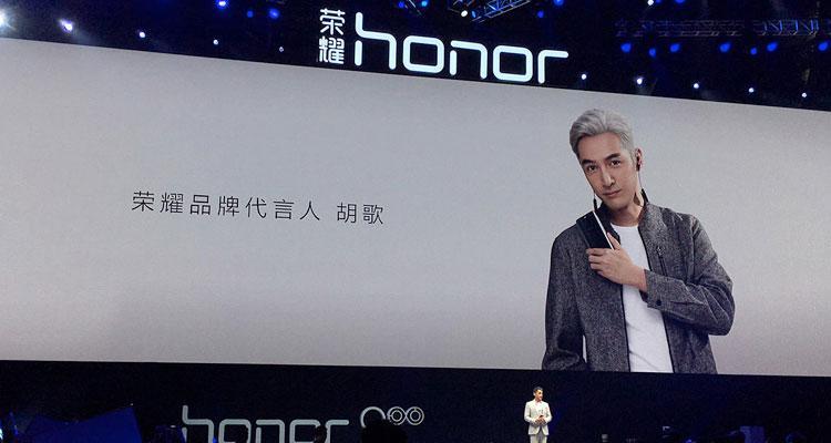 Teléfono Honor 9
