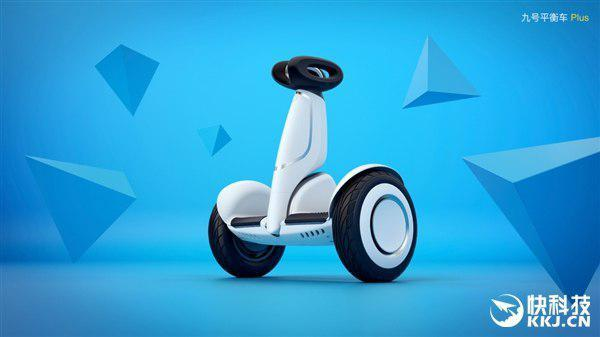 Patinete Xiaomi Ninebot Plus