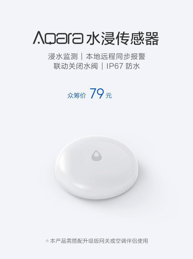 Diseño de Xiaomi Aqara Water Sensor