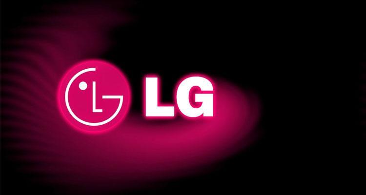 Logotipo de LG con fondo negro
