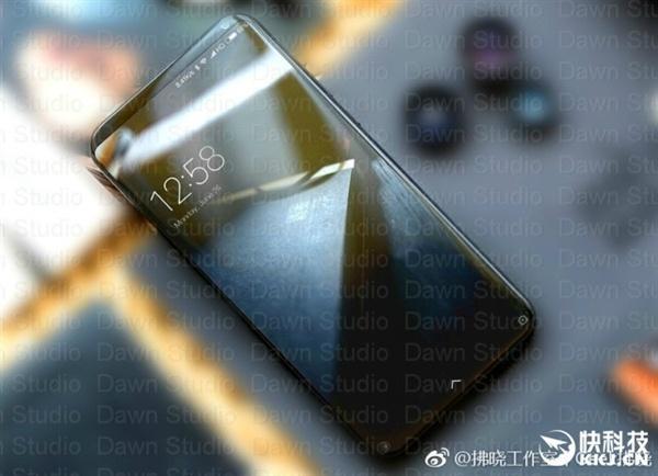 Posible diseño del Xiaomi Mi Note 3