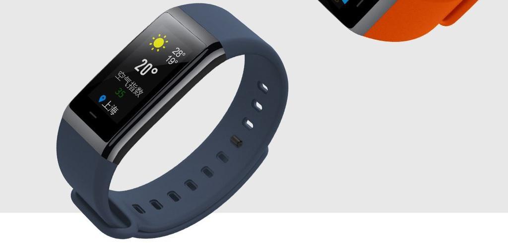 Diseño de la pulsera Xiaomi AMAZFIT