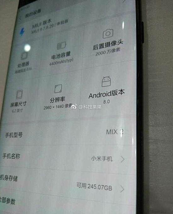 Características Xiaomi Mi Mix 2