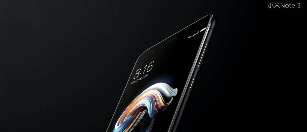 Imagen Xiaomi MI Note 3
