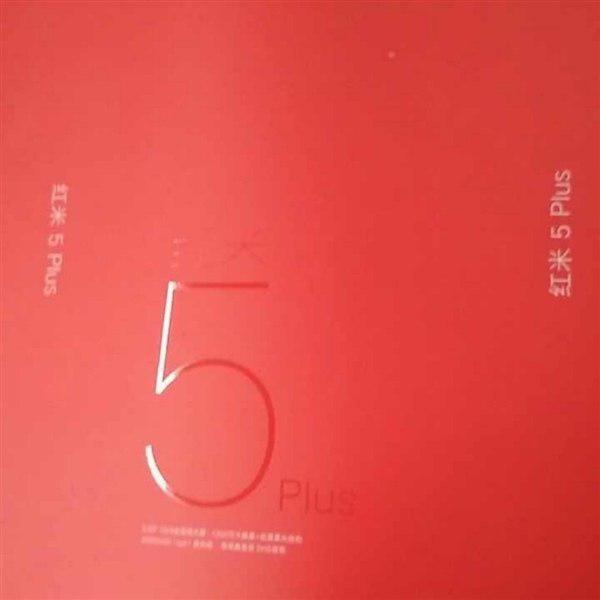 Caja del Xiaomi Redmi 5 Plus