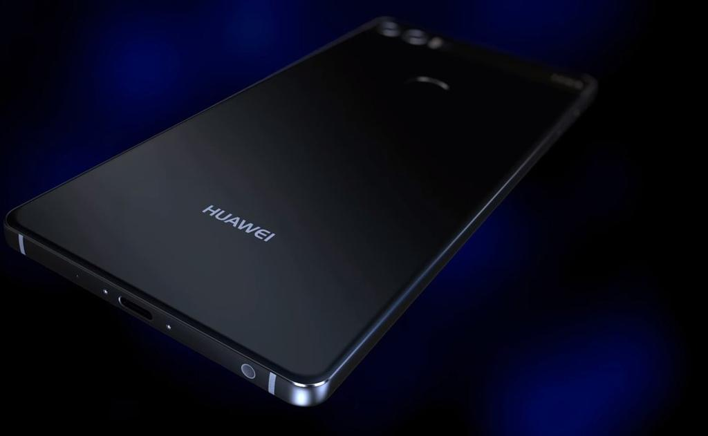 Diseño posterior del Huawei P11