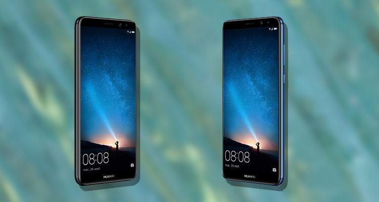 Teléfono Huawei Mate 10 Lite