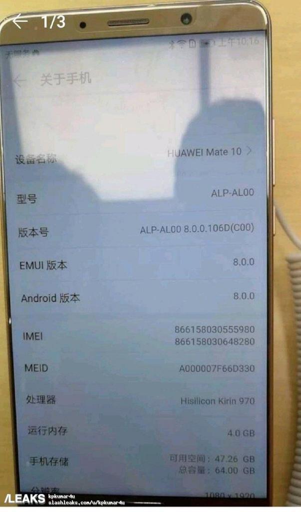 Imagen frontal del Huawei Mate 10