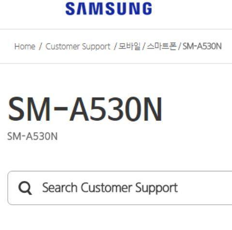 Samsung Galaxy A5 2018 en la página de soporte