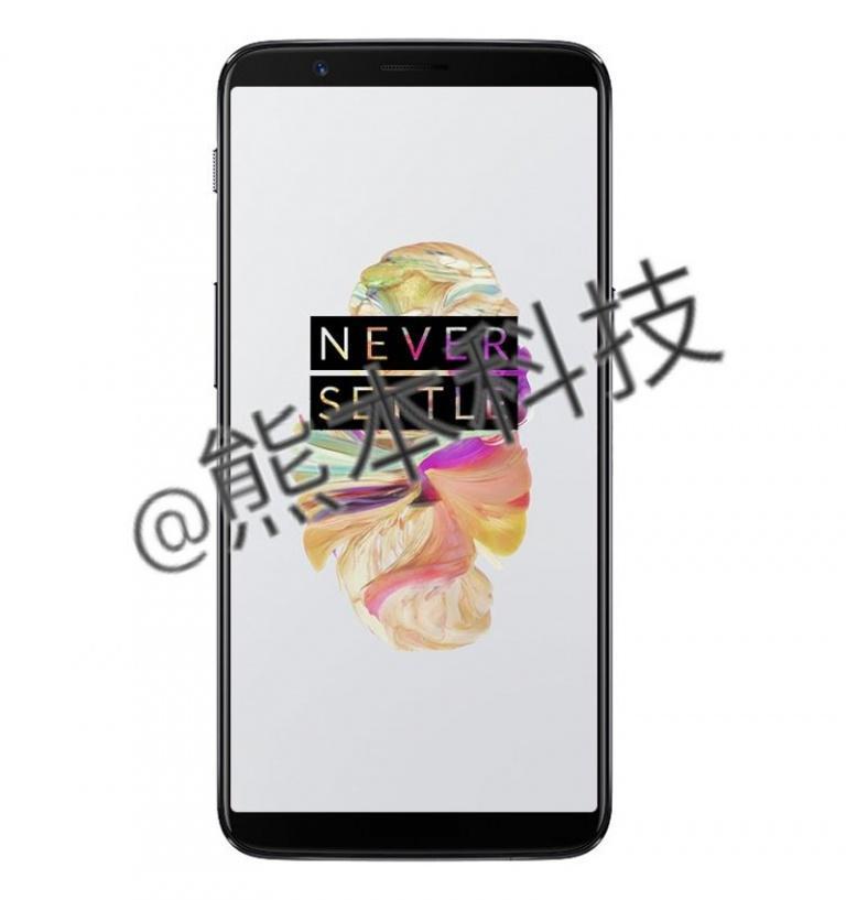 posible diseño del OnePlus 5T