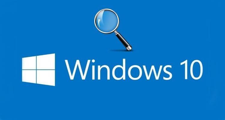 Buscar en Windows 10 con fondo azul