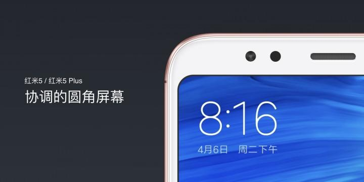 Aspecto frontal del Xiaomi Redmi 5