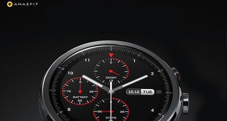 Nuevo smartwatch Xiaomi Amazfit