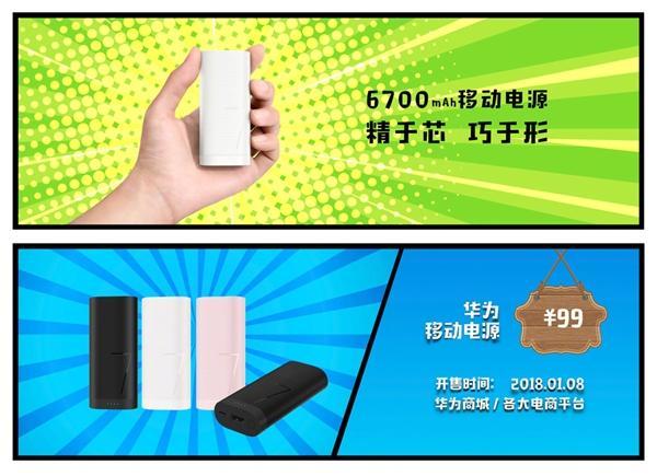 Nueva batería de Huawei