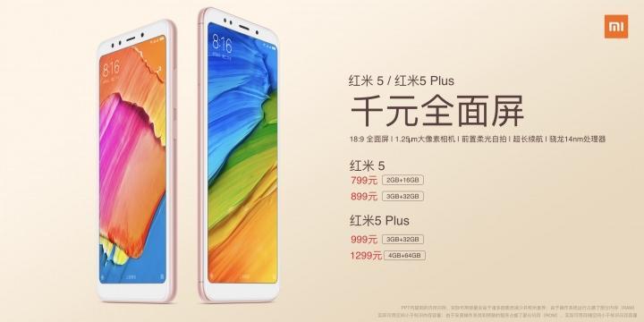 Precios Xiaomi Redmi 5 y Redmi 5 Plus