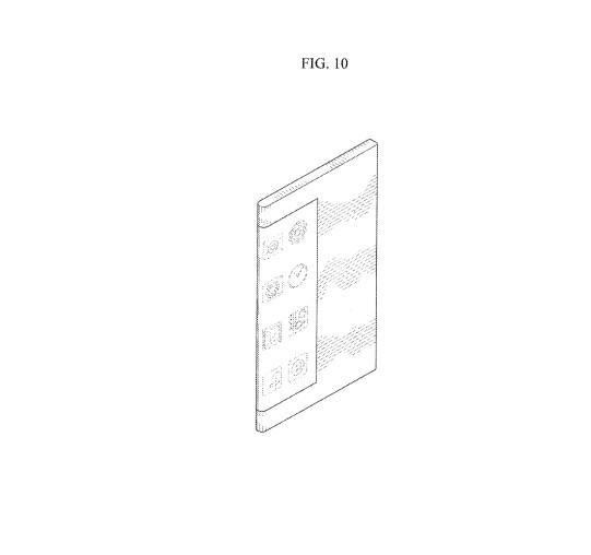 Protoipo de Samsung Galaxy X