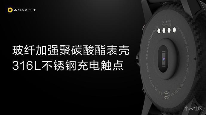 Sensor de Xiaomi Amazfit