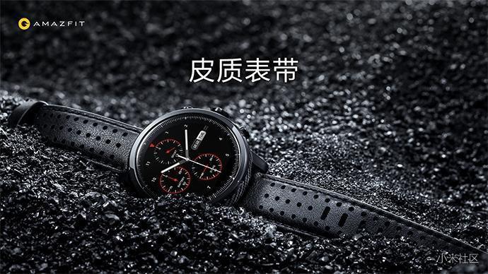 Aspecto nuevo smartwatch Xiaomi Amazfit