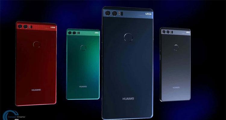 presentación del Huawei P11